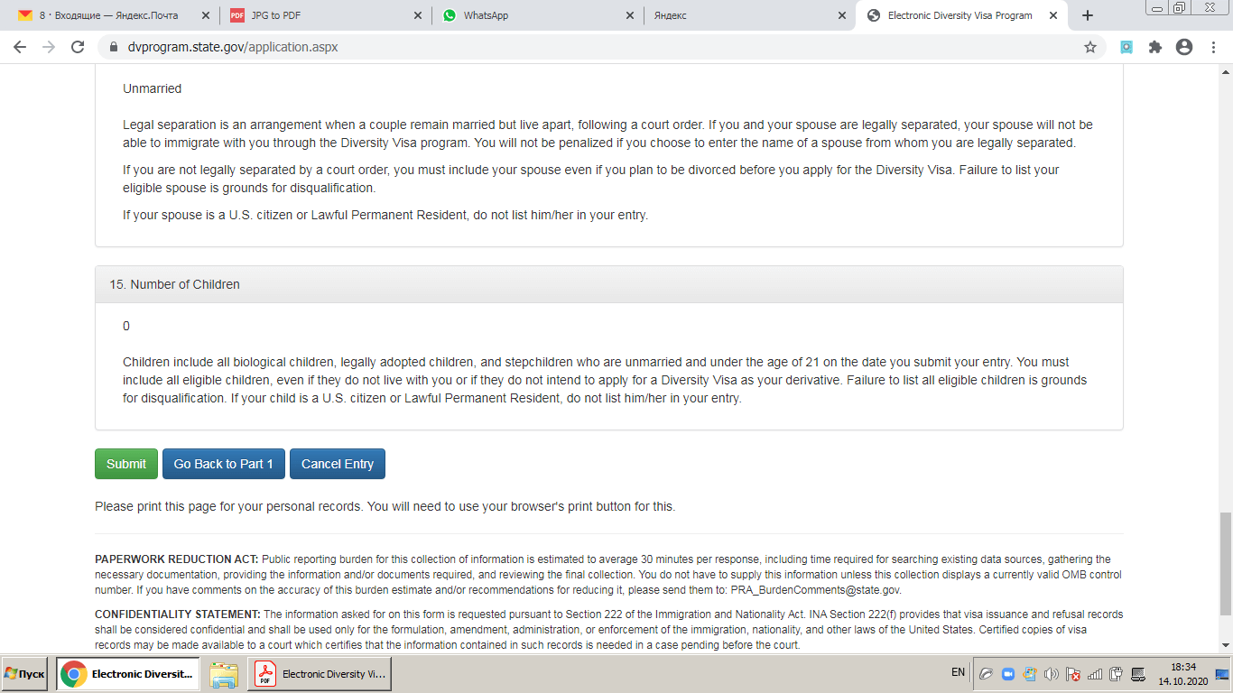 Кнопка Submit - отправка анкеты на сайт лотереи Green card