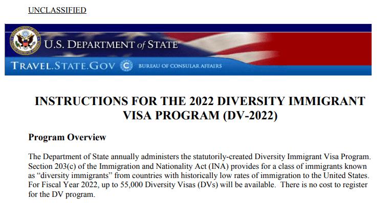 Официальная инструкция для участников Green card Лотереи DV - 2022