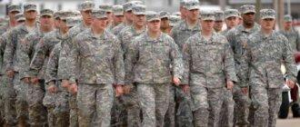 Фото строя солдат США