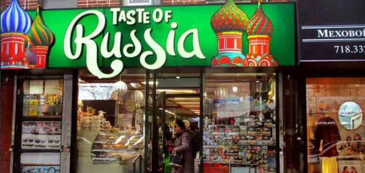 Фото Русский магазин