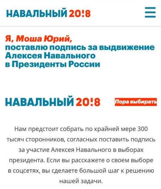 Юрий Моша блог