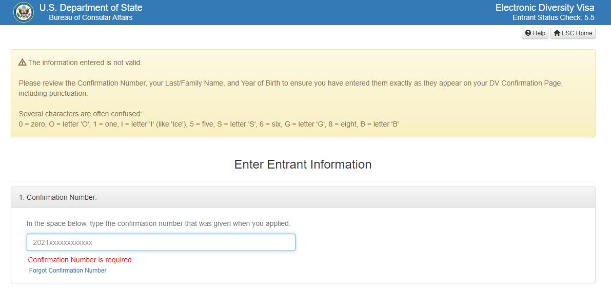 Ошибка при проверке