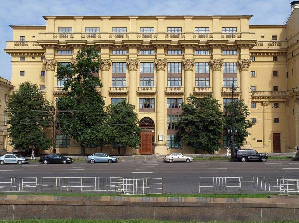 Первое Посольство США