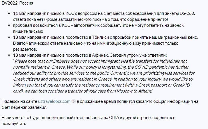 Посольство США в Греции