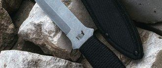 Фото ножа Шанс от Саро